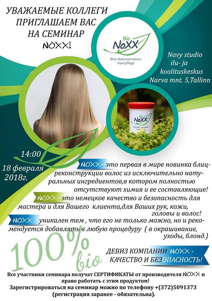 noxx seminar rus